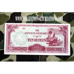 BILLET TEN RUPEES 1942/44